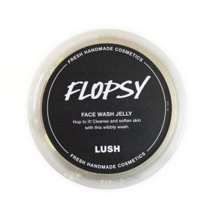 flopsylulu.png